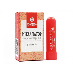 Инхалатор за ароматерапия - хрема, Мамма Арома, 1 бр.