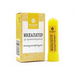 Инхалатор за ароматерапия - концентрация, Мамма Арома, 1 бр.