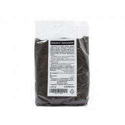 Black cummin (Black seed) flour, Albo, 250 g
