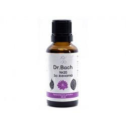 For Woman, Dr. Bach flower elixir №20 Jo&Jo, 30ml