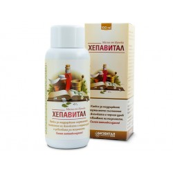 Hepavital - to cleanse the liver and gall