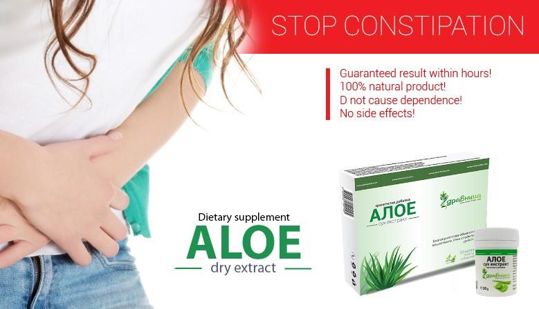 Aloe - dry extract - Zdravnitza